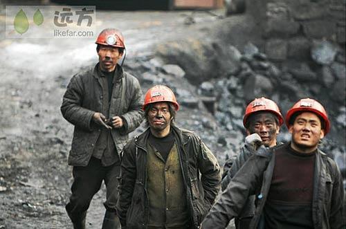山西煤矿与煤工