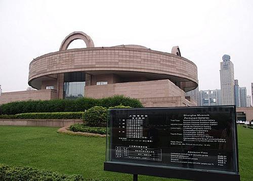 上海博物馆外观像青铜器