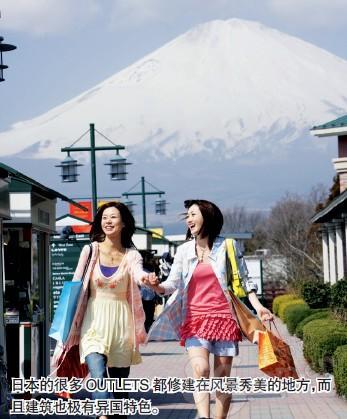 日本的很多OUTLETS都修建在风景秀美的地方,而且建筑也极有异国特色。