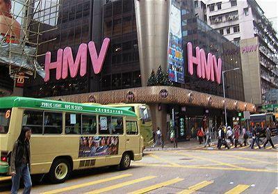 香港购物攻略之二