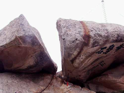 斧劈石景象