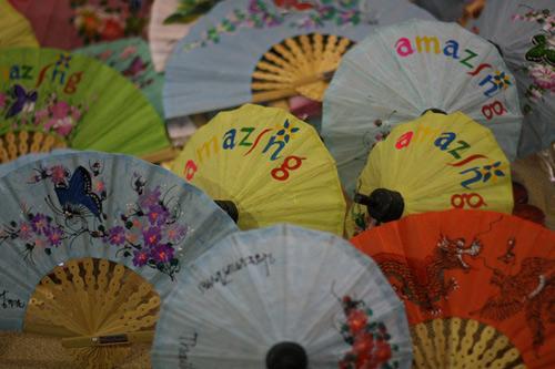 漂亮的雨伞