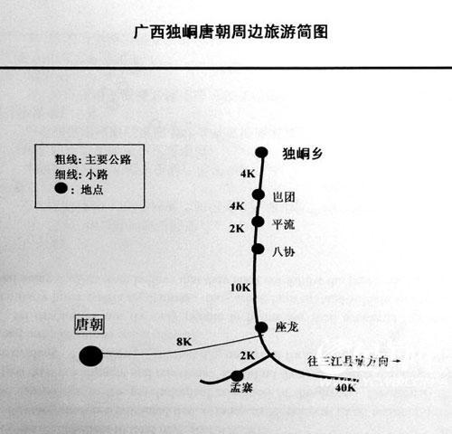 唐朝周边游地图