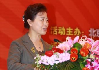 北京旅游局张慧光局长在颁奖仪式现场发表讲话