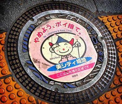 组图:日本街头极富创意的下水道井盖