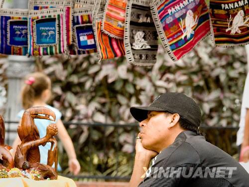 组图:巴拿马城的跳蚤市场