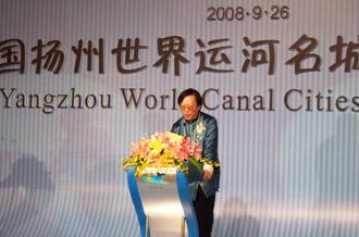 我国文化遗产研究院副院长孟宪民演讲