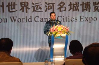 中外运河名城代表演讲:安特卫普的城市发展