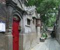 """北京十大胡同 旧时""""红灯区""""位列其中(组图)"""