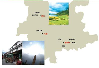 北纬20度线上的天堂中国三大高尔夫度假圈