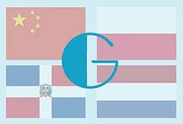 G组 中国香港