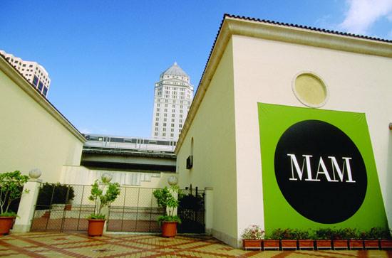 迈阿密艺术博物馆