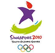 2010首届青年奥运会