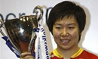 2008年 李晓霞首捧个人单打世界桂冠