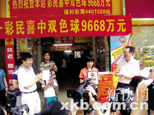 广东彩民40元中双色球9668万