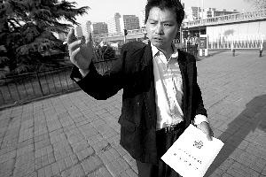 汪亮解拿着北京市高级人民法院民事判决书