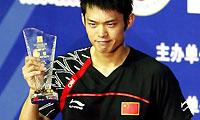 中国羽毛球公开赛