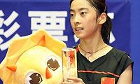 中国大师赛国羽包揽五冠