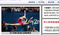 """中国体操陷入""""年龄门"""""""