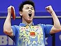 2009年横滨世乒赛
