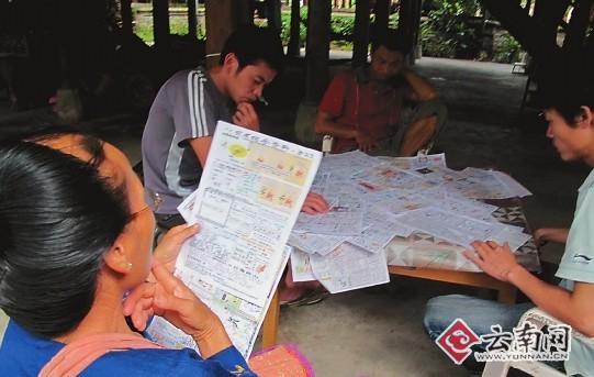 茶饭不思研究彩票的场景,在景洪周边乡镇随处可见