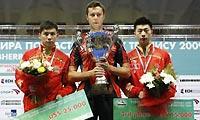 2009年萨姆索诺夫连胜中国两将夺冠