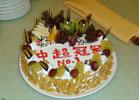 中超冠军蛋糕