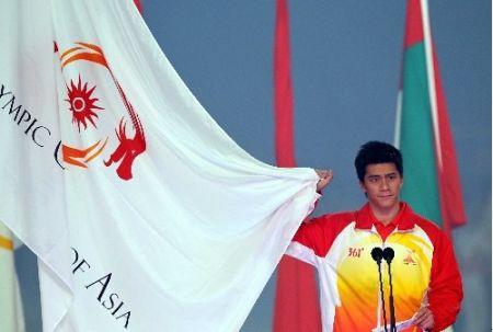 亚洲运动员代表傅海峰宣誓