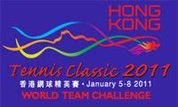 2011年香港网球精英赛官方网站