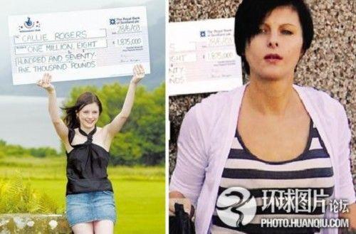 英国女孩6年败光190万英镑 中大奖如坠黑洞