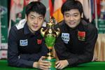 泰国世界杯中国队首次夺冠