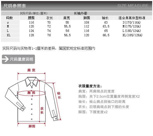 P2114CJ041-900棉服
