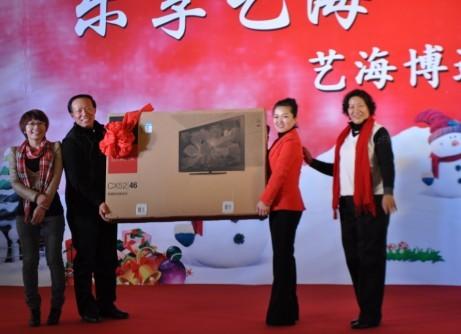 艺海总经理陶洪颖女士颁发此次特等奖-52寸液晶电视