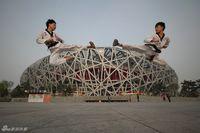 奥林匹克宣言广场