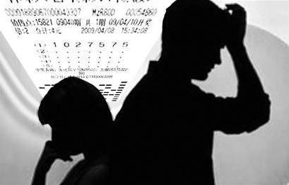 安徽男子中奖瞒妻子导致离婚