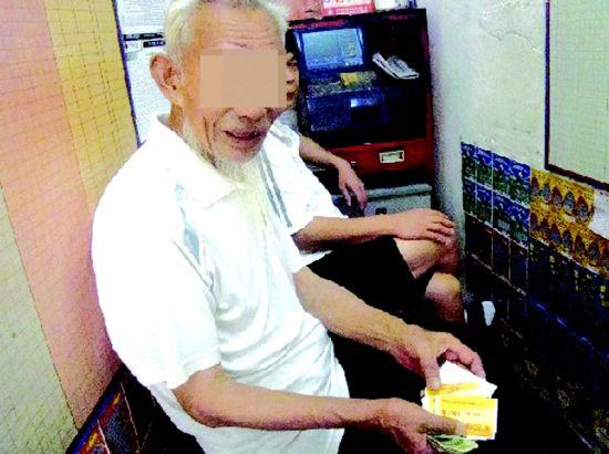 曾中过1000万大奖的89岁老汉