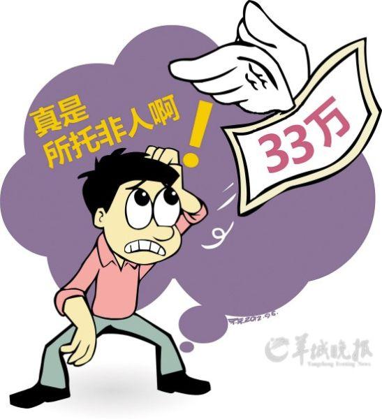 动漫 卡通 漫画 设计 矢量 矢量图 素材 头像 547_600