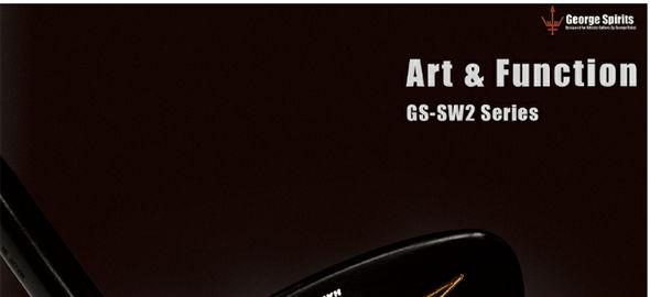 GS-SWⅡ 挖起杆(NS PRO950)