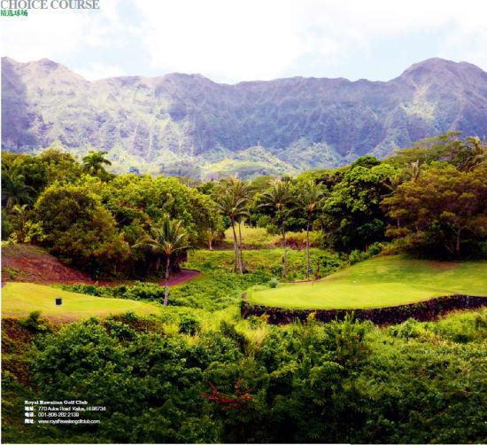 皇家夏威夷人高尔夫俱乐部