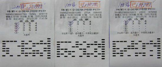 彩票 彩票中心 > 正文     排列三玩法简单好玩,一直深受许多技术型彩