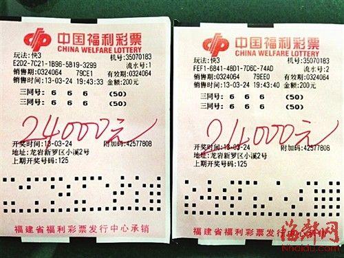 彩票 彩票中心 > 正文     3月24日开奖的快3第0324064期,位于龙岩市