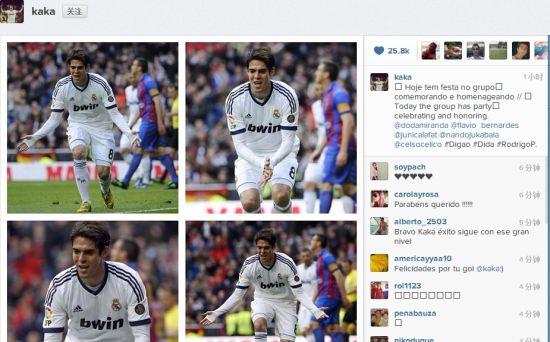 卡卡在Instagram解读自己的庆祝动作