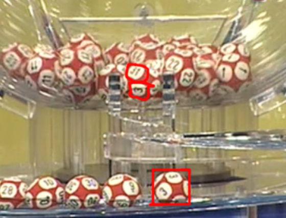 """开奖视频截屏,从这个画面看,确实有个球显示了""""3""""和""""31"""",而03号球已经开出。"""