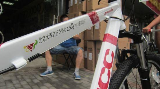 UCC环球自行车特意为本次暑期远征团订制了带有北大车协标识和远征路线字样的UCC阿帕奇暑期车。