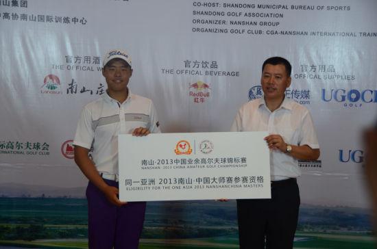 张进获南山中国大师赛资格