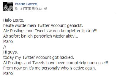 格策宣布推特账号被盗,现已收回