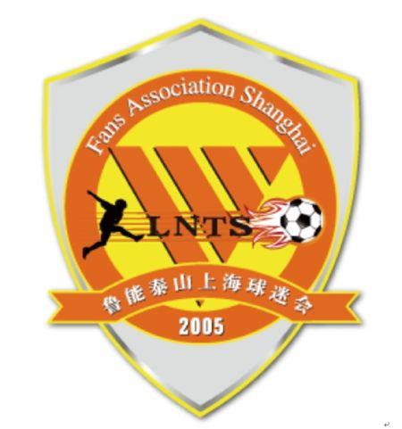 鲁能泰山上海球迷会logo