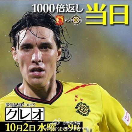 日本媒体的1000倍复仇豪言成了笑话