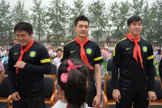 北京国安朝阳体育局阳光足球试点校揭牌仪式