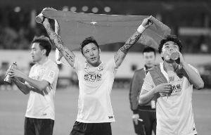 恒大又一次创造了中国足球新的历史